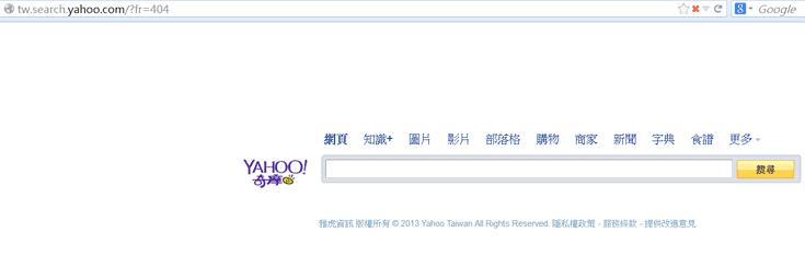 Yahoo台灣原本的搜尋引登錄連結已不在