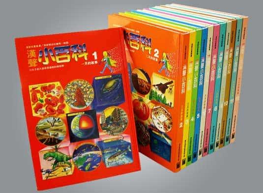 漢聲小百科全套(12本),via hanshenggifts.com