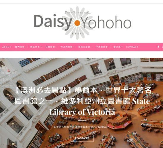 Daisy Yohoho - hibabino.com