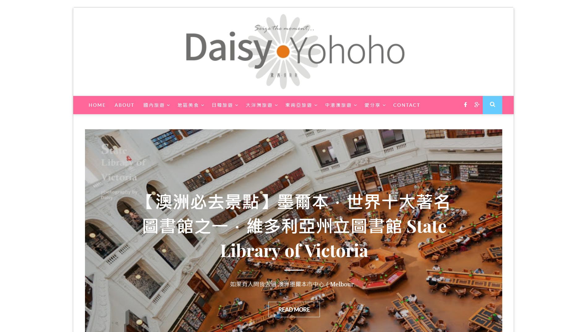 Home1-Daisy-Yohoho-hibabino