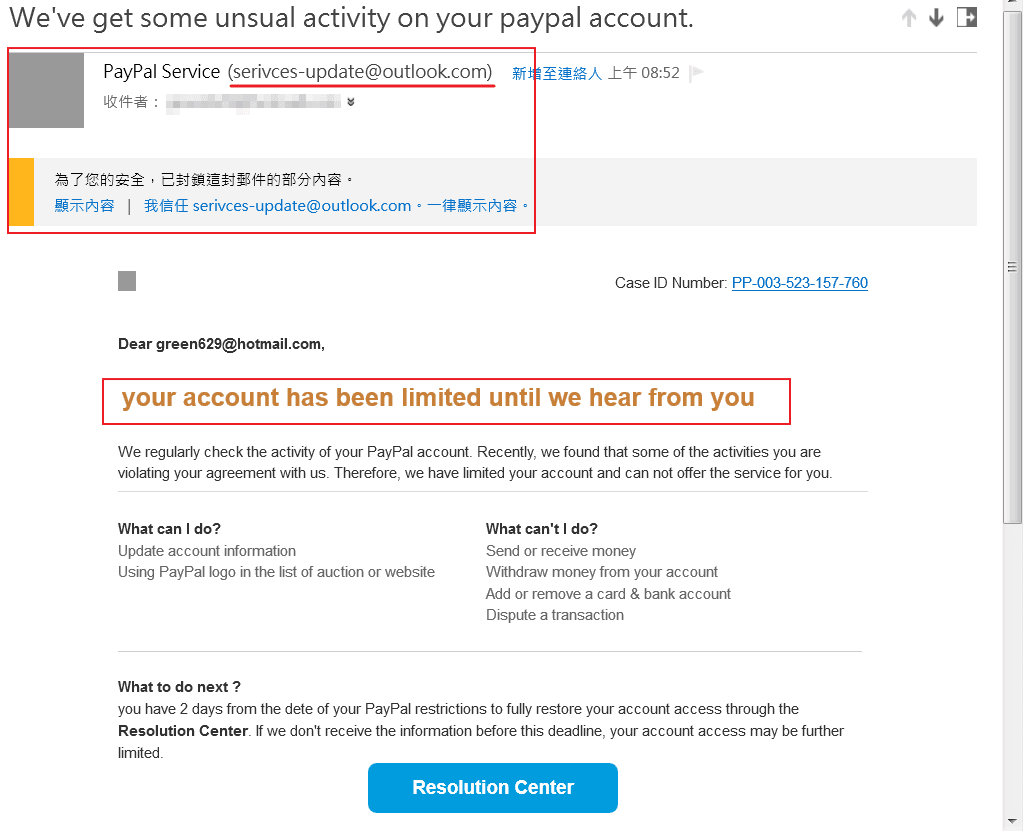 fake-paypal-cheat-email-1