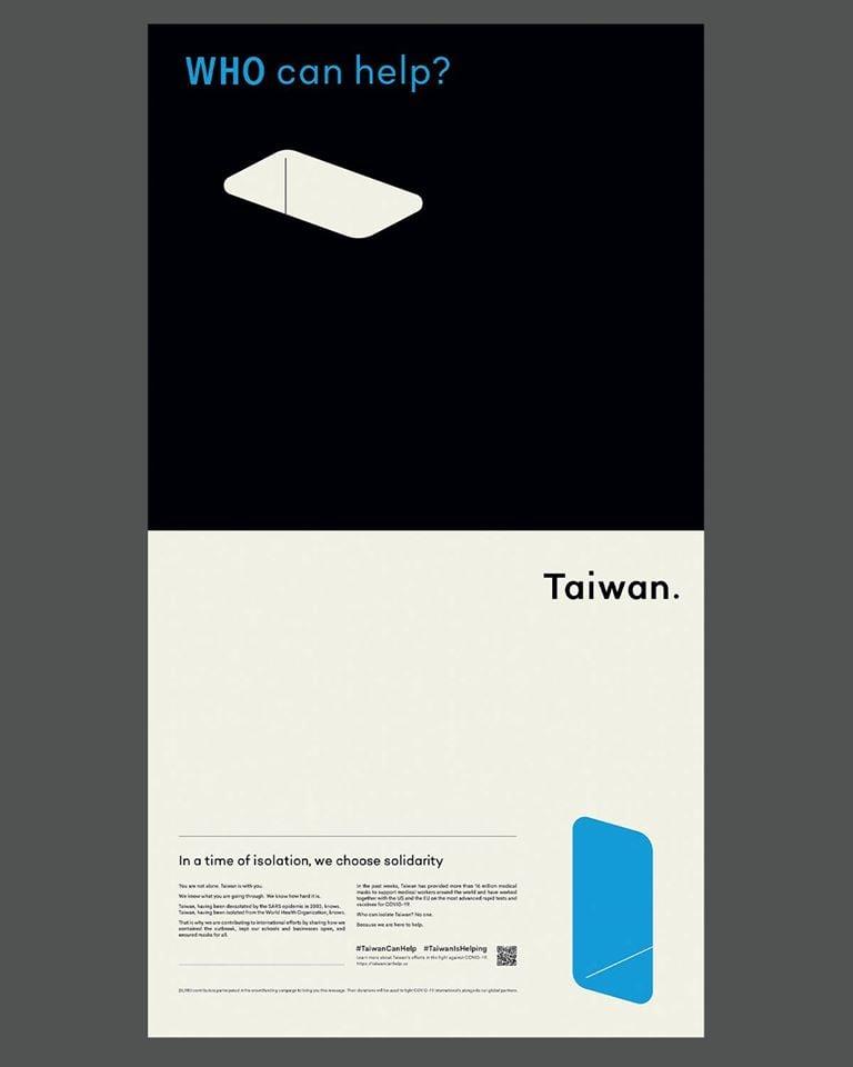 """""""WHO Can Help?  """"Taiwan."""